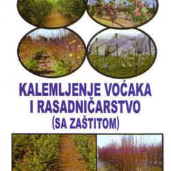 Knjiga, Kalemljenje voćaka i rasadničarstvo 4