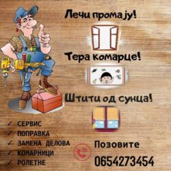 received_3976230852489923