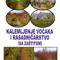 Knjiga, kalemljenje voćaka i rasadničarstvo, 1