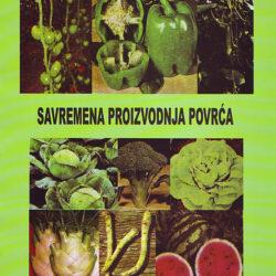 Savremena proizvodnja povrća, slika 4